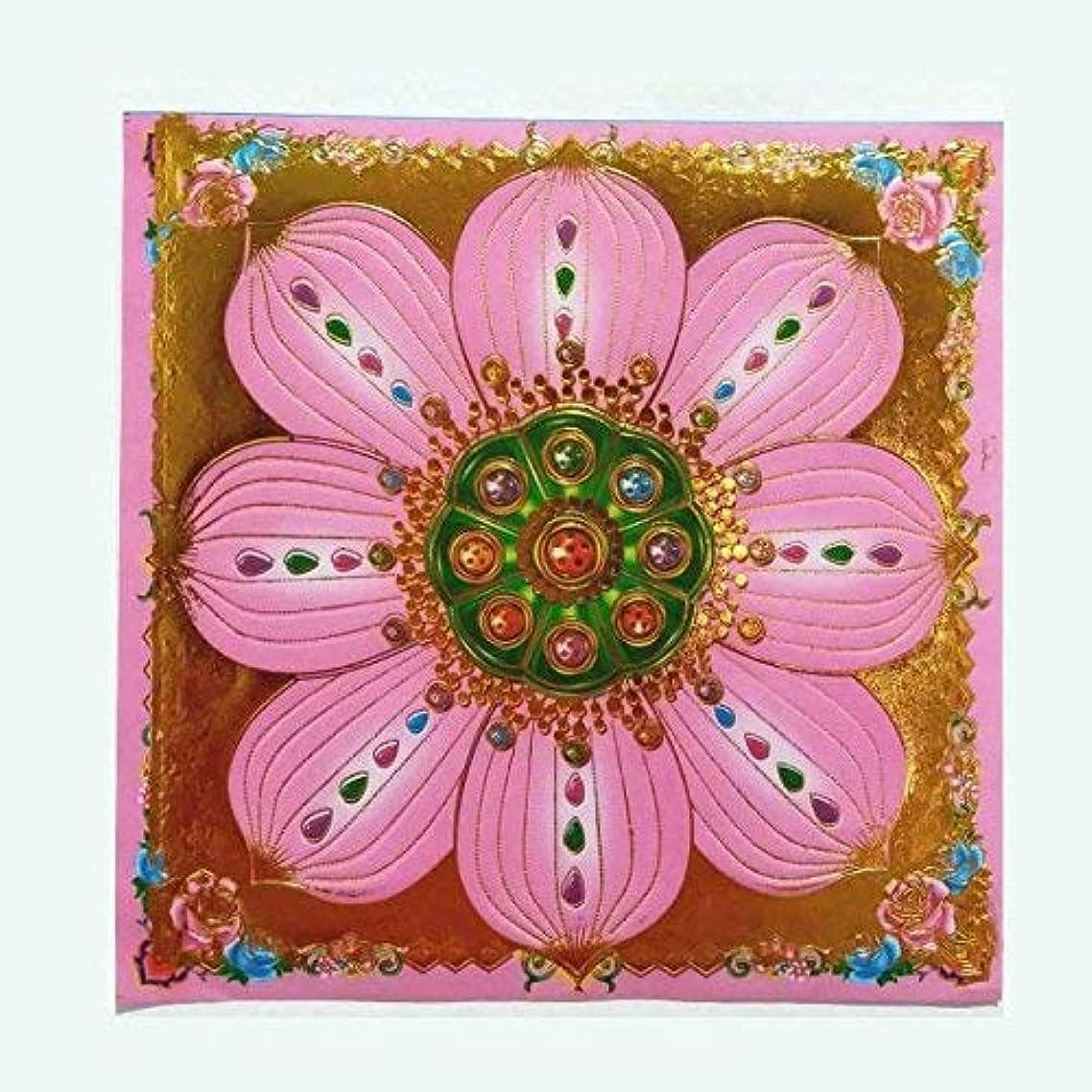 伝染性のタイヤ折40pcs Incense用紙/ Joss用紙ハイグレードカラフルwithゴールドの箔Sサイズの祖先Praying 7.5インチx 7.5インチ(ピンク)
