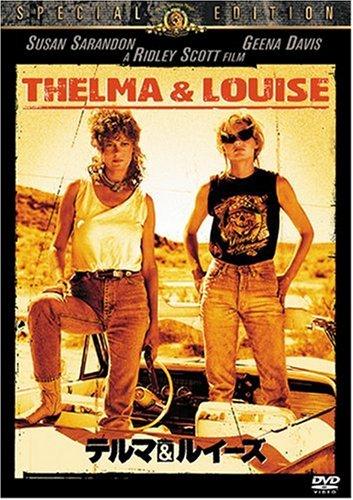 テルマ&ルイーズ [DVD]の詳細を見る