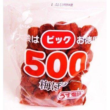 ビッグ500 梅干 白 500g