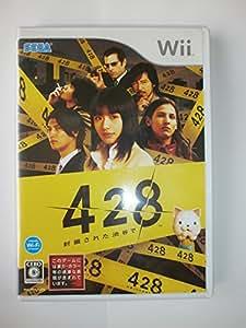 428 ~封鎖された渋谷で~(特典無し) - Wii