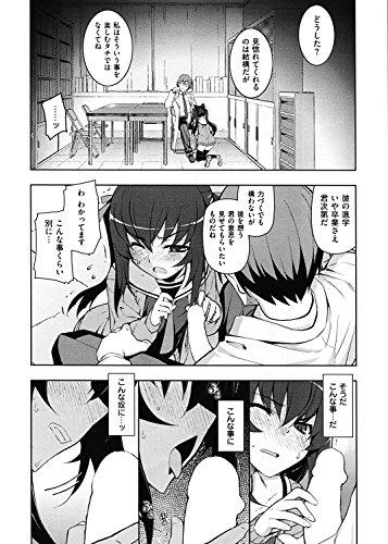 [無望菜志] NTR