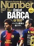 Sports Graphic Number (スポーツ・グラフィック ナンバー) 2013年 5/9号 [雑誌]
