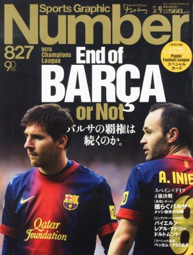 Sports Graphic Number (スポーツ・グラフィック ナンバー) 2013年 5/9号 [雑誌]の詳細を見る
