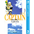キャプテン 3 (ジャンプコミックスDIGITAL)