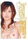 Jewel 美上セリ [DVD]