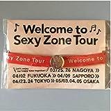 ヘア ゴム 赤☆Welcome to Sexy Zone セクゾ☆佐藤勝利 中島健人 菊池風磨 マリウス葉 松島聡 新品 未開封