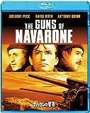 ナバロンの要塞 製作50周年記念 HDデジタル・リマスター版 [Blu-ray]