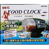 ジェックス フードクロックFC-002