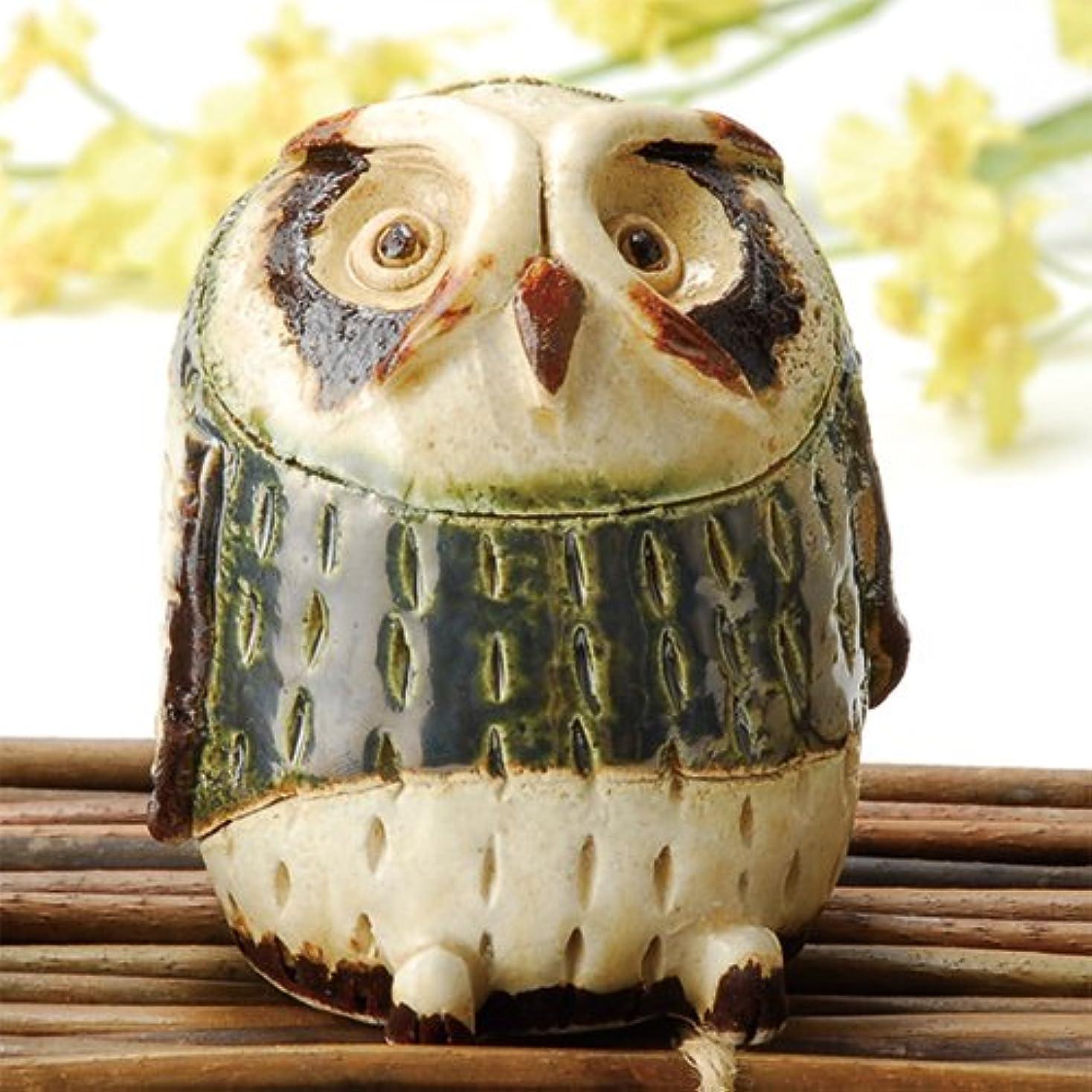 香炉 白萩 フクロウ 香炉(中) [H9cm] HANDMADE プレゼント ギフト 和食器 かわいい インテリア