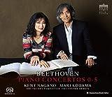 ルートヴィヒ・ヴァン・ベートーヴェン : ピアノ協奏曲全集 (Beethoven : Piano Concertos 0-5/Kent Nagano   Mari Kodama   Deutsches Symphonie Orchester Berlin) [4SACD Hybrid] [国内プレス] [限定盤] [日本語帯・解説付]