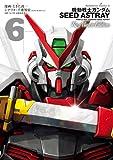 機動戦士ガンダムSEED ASTRAY Re: Master Edition(6) (角川コミックス・エース)