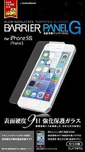 ラスタバナナ バリアパネルG  iPhone SE/5s/5c/5 GL475IP5S