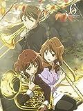 響け!ユーフォニアム2 6巻 [Blu-ray]