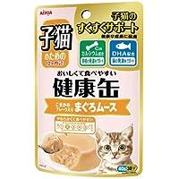 ボール売り アイシア 子猫のための健康缶パウチ まぐろムース 40g お買い得12個