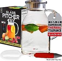 Pykal 大きな 耐熱ガラスポット 麦茶ポット ガラスポット 耐熱 2.0リットル 麦茶 冷蔵庫 直火 水出し 茶ポット 冷水筒 麦茶ポット ガラスピッチャー 2000ml (無料ブラシと豪華な包装ボックス付き)