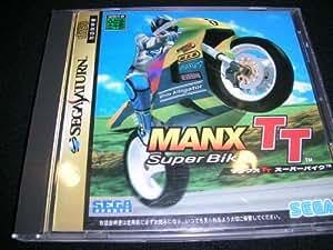 マンクスTT スーパーバイク