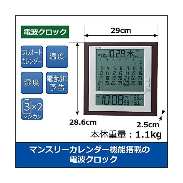セイコー クロック 掛け時計 置き時計 兼用 ...の紹介画像2