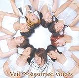 Veil∞ assorted voices