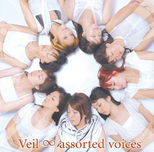 Veil∞ assorted voices / Veil