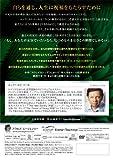 エックハルト・トール/アウェイクニング 今、ここに目覚める(ニュー・アース・シリーズ) [DVD] 画像