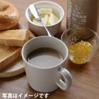 栗駒フーズ 栗駒高原珈琲 ( コーヒー牛乳 ) (150ml × 1本) ×2セット