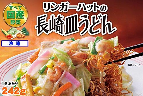 リンガーハット 長崎皿うどん 8食(4食×2セット)(冷凍) -
