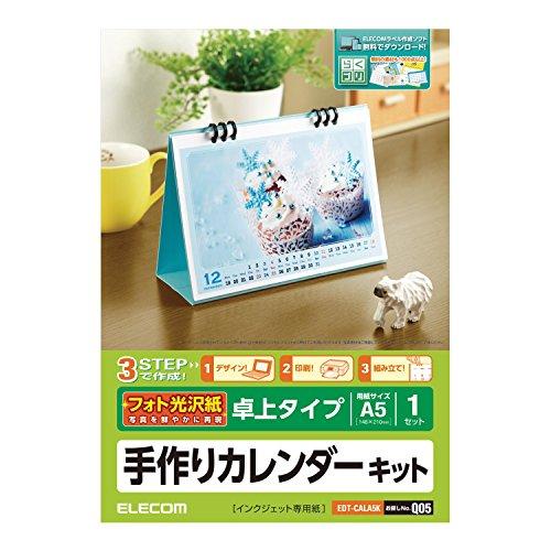 エレコム カレンダー 手作り 作成キット A5サイズ 光沢紙 卓上 1セット EDT-CALA5K