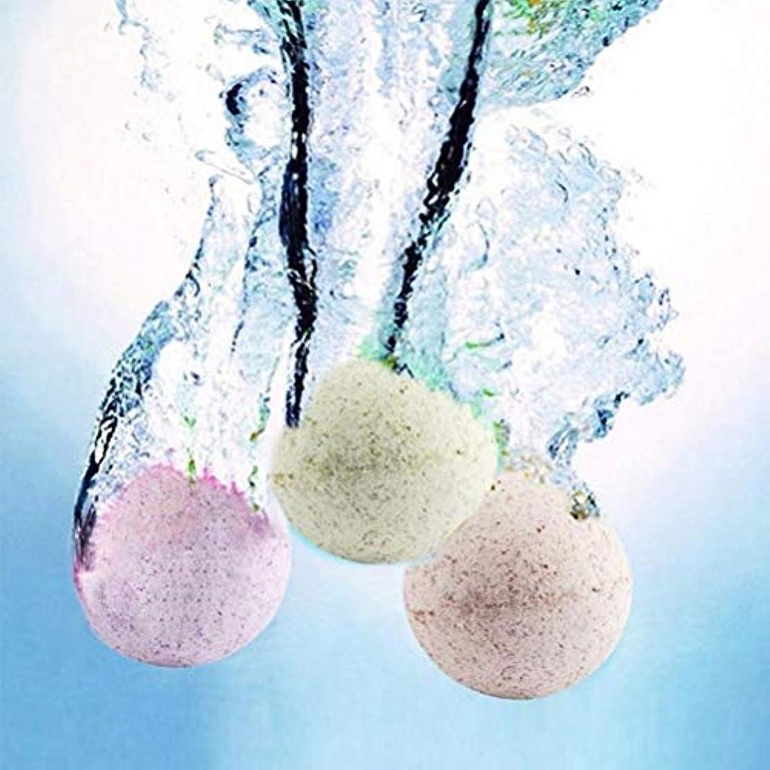 メンタル実際に病的Healifty シャワー爆弾2ピース風呂爆弾ラウンド入浴爆弾ボール炭酸ナトリウムナチュラルオーガニック香りの入浴剤