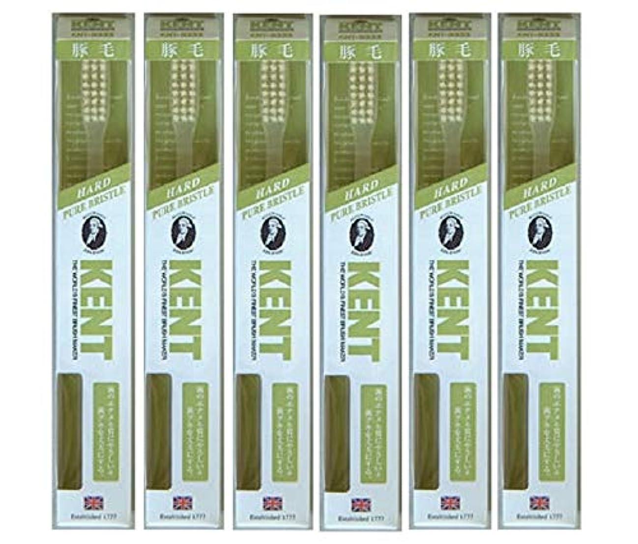 記憶名義で沈黙【6本セット】KENT 豚毛歯ブラシ KNT-9333 ラージヘッド かため