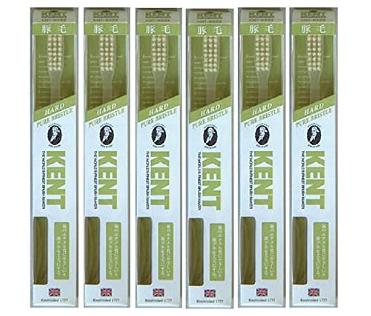 主要なお客様方法論【6本セット】KENT 豚毛歯ブラシ KNT-9333 ラージヘッド かため
