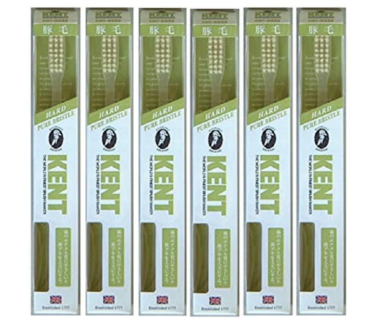 ハーフジャンピングジャック放送【6本セット】KENT 豚毛歯ブラシ KNT-9333 ラージヘッド かため