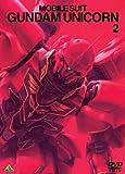 機動戦士ガンダムUC(ユニコーン) 2 [DVD]