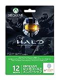 Xbox Live 12ヶ月ゴールド メンバーシップ 『Halo: The Master Chief Collection』 バージョン