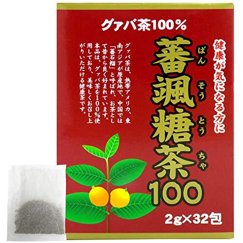 ユウキ製薬 蕃颯糖茶100(2g*32包入)