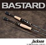 ジャクソン(JACKSON) バスタード(BASTARD) BTC-652MG グラスロッド 2ピース