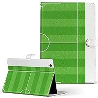 igcase TAB UL N-08D NEC 日本電気 MEDIAS メディアス タブレット 手帳型 タブレットケース タブレットカバー カバー レザー ケース 手帳タイプ フリップ ダイアリー 二つ折り 直接貼りつけタイプ 000897 ユニーク サッカー ゴール