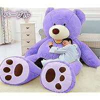 ぬいぐるみ 特大 くま/テディベア 可愛い熊 動物 大きい くまぬいぐるみ/熊縫い包み/クマ抱き枕/お祝い/ふわふわぬいぐるみ (2m) (200cm, パープル)