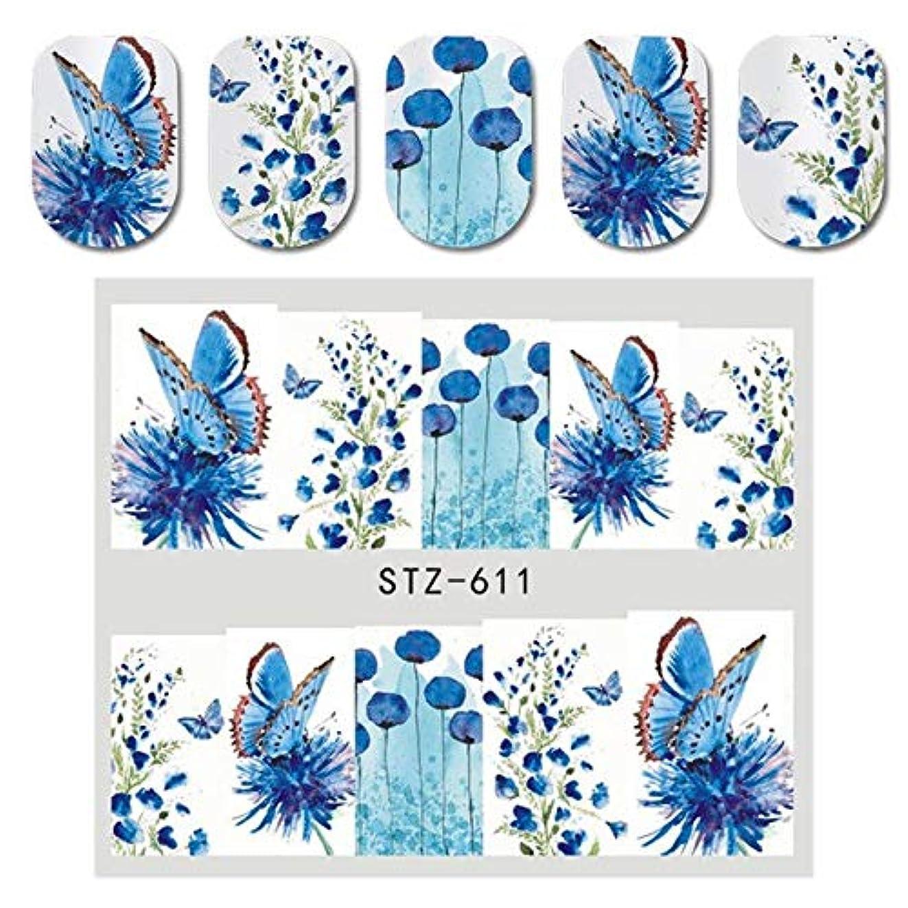 提供パンダ真似るSUKTI&XIAO ネイルステッカー 春と夏のネイルステッカーネイルジュエリー装飾的な透かしステッカー花油絵パターン