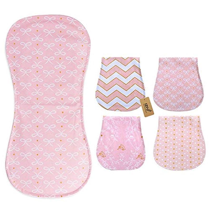 人に関する限り節約によってiZiv 4枚ベビーベビーげっぷ布摂食看護タオルアクセサリー、3層を吸収性の印刷ソフトコットン0-2歳(カラー5)