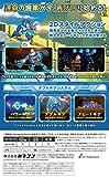 ロックマン11 運命の歯車!!  - Switch 画像