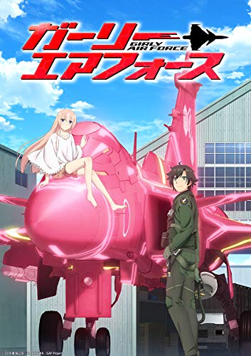 【Amazon.co.jp限定】ガーリー・エアフォースⅠ(特典:場面写ブロマイド3枚セット) [Blu-ray]