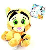 Glities Disney Tiger Winnie the Pooh Plush Stuffed with Sparkling Glitter Big Eyes