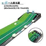 Asgens パター練習 パターマット ゴルフ練習 トレーニング補助 人工芝  自動返球 コンパクト ぐるぐる 折り畳み  収納しやすい (幅30cm×長さ3m) 画像