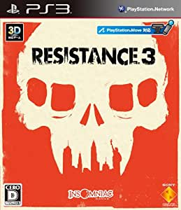 RESISTANCE 3 (レジスタンス 3) - PS3