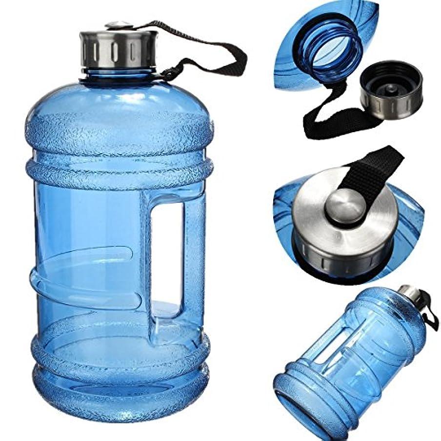 メニューホステス略奪Herryjk 2.2リットルプレミアム品質ウォーターボトル、余分な強くて丈夫な、シリコンシール付きBPAフリー、ステンレススチールキャップ - ジム、プレワークアウト、減量、ボディービルディング、アウトドアスポーツ、ハイキング、オフィス用の飲み物用容器ジャンク