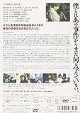 A [DVD] 画像