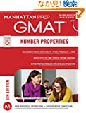 Number Properties GMAT Strategy Guide, 6th Edition (Manhattan Prep GMAT Strategy Guides)