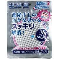 洗たくマグちゃん ピンク、1個口 【1点】