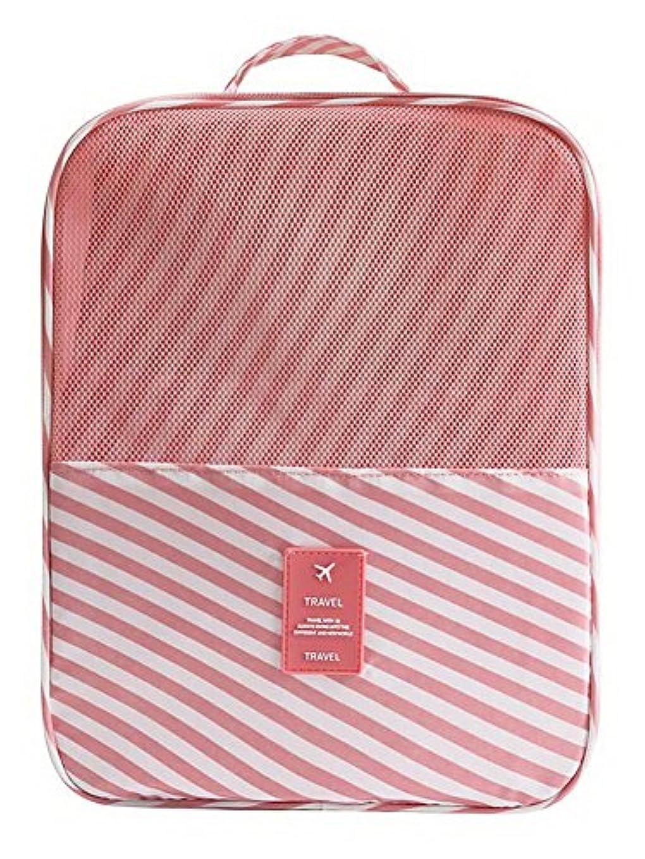 ながら暫定の比較旅行靴の袋は靴の3組の防水靴の貯蔵袋、ピンクのストライプを保つ
