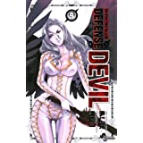 DEFENSE DEVIL(9) (少年サンデーコミックス)